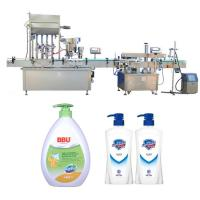 Buy cheap CE Standard Jam Bottle Filling Machine Used In Pharmaceuticals Industries from wholesalers