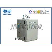 Customized Horizontal Electric Steam Hot Water Boilers Environmentally Friendly Manufactures