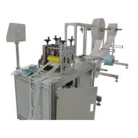 Ultrasonic Semi Automatic Face Mask Production Line / Face Mask Making Machine For Kn95 Manufactures