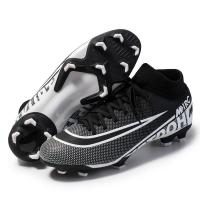 Outdoor / Indoor Comfortable Football Shoes Fully Adjustable Lace Up Closure Manufactures