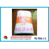 Buy cheap Environmentally Friendly Spunlace Nonwoven Fabric Biochemical Fibre Filter Use from wholesalers