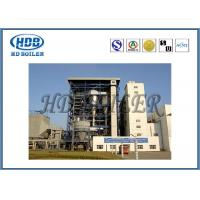 Circulating Fluidized Bed Steam / Hot Water Boiler High Pressure For Power Plant Manufactures