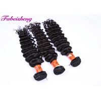 Buy cheap 100 % Pure Natural Virgin Human Hair / Tight And Neat Indian Weft Hair from wholesalers