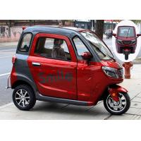Disc Brake 60V 1000W 58Ah Battery Enclosed Electric Tricycle Manufactures