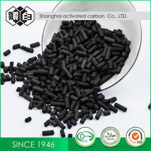 4mm CAS 64365-11-3 CTC 50 Activated Carbon Pellets Manufactures