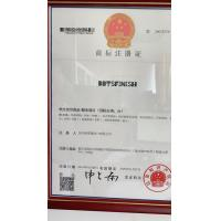 BAIBANG TEXTILES TECHNOLOGY CO., LTD.(SHAOXING BAIBANG IMP.&EXP. CO., LTD.) ベイバン テキスタイル Certifications