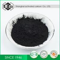 Medicinal Wood Based Activated Carbon Adsorbent CAS 7440-44-0 99.9% Purity Manufactures