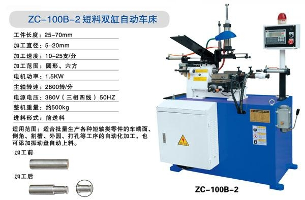 Quality ZC-100B-2 short-material double automatic lathes for sale