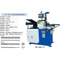 Buy cheap ZC-130I-2 long-material multi-peeling machine from wholesalers