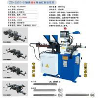 ZC-250D-2 dual-fuel tank of a long shaft controlled automatic lathe Manufactures