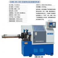 32-SK-300 fully automatic CNC lathe feed backward Manufactures