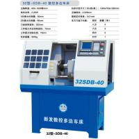 32-SDB-40 CNC lathe multilateral Manufactures