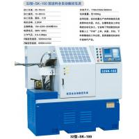 32-SK-100 CNC lathe automatic forward feed Manufactures