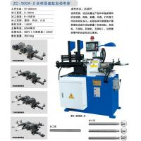 ZC-300A-2 expected to double the fuel tank of a long automatic lathe Manufactures