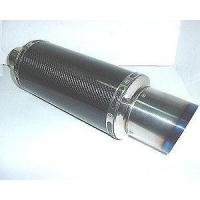 CFRP Product Exhaustation pipe - 6002 Manufactures
