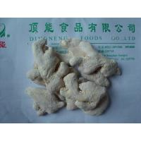 Dehydrates the young Huang ginger Manufactures