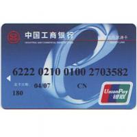 Fiance and Payment BankCard