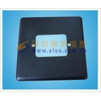 Plastic parts with texture ZRTS-05 Manufactures