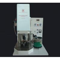 Self-Automatic Silver Contact Riveting Machine Manufactures