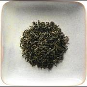 San Bei Xiang Green Tea Manufactures