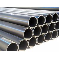 The polyethylene PE pipe giving water Manufactures