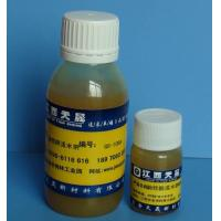 Leather industry QS-109A oily water repellent agent Manufactures
