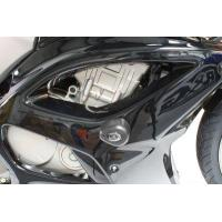 Buy cheap R&G Crash Protectors - Aero Style - CP0238BL from wholesalers