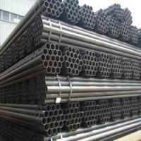 pipe / tube Manufactures