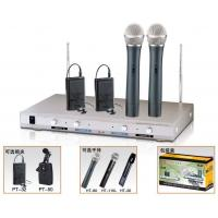 Wireless Microphone UA-62 Manufactures