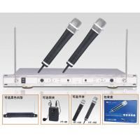 Wireless Microphone UA-92 Manufactures