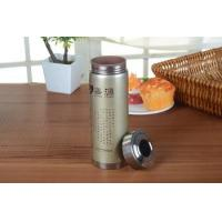 Wholesale purpel clay thermal cup,stainless steel travel mug Manufactures
