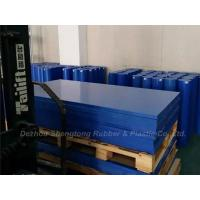 Blue color Self-lubrication MC casting nylon ,polyamide plastic board Manufactures
