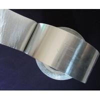 Buy cheap Water self-wound Aluminium Foil Tape from wholesalers