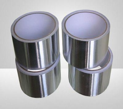 Quality Solvent Linered Aluminium Foil Tape for sale