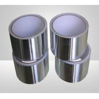 Buy cheap Solvent Linered Aluminium Foil Tape from wholesalers