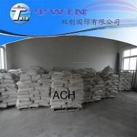 Drinking Water grade Aluminum Chlorohydrate (solid) Manufactures