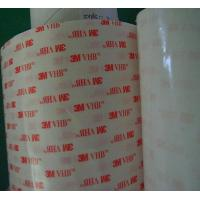 3M VHB Transparent Acrylic Foam Double-sided adhesive Tape I
