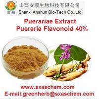 Buy cheap Monomer plant Puerarin from wholesalers