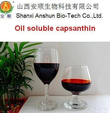 Quality Fruit and vegetable Paprika Oleoresin for sale
