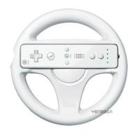 Buy cheap Mario Kart Racing Wheel for Nintendo Wii from wholesalers