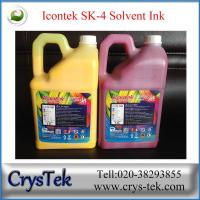 Icontek SK4 solvent ink (New Gallon) Manufactures
