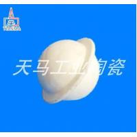 Plastic covering ball Manufactures