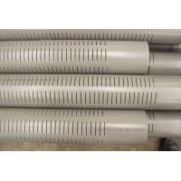 BaosuTM PVC-U Slotted(bored) Pipe Manufactures