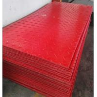 2016 High quality HDPE ground protection mats Manufactures