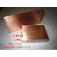 Buy cheap Best Selling Copper - Aluminum Clad Plate from wholesalers