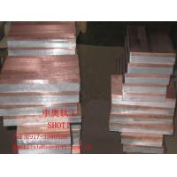 Buy cheap Explosion Welded Aluminum Copper Block from wholesalers