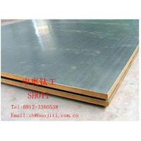 Buy cheap Copper Steel Explosive Clad from wholesalers