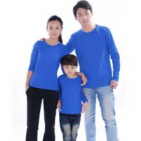Blank T-shirt Solid color long-sleeved models 03 Manufactures