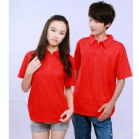 Blank T-shirt Lovers of high-grade solid blank Manufactures