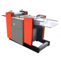 KY310-KY910 automatic paper embossing machine Manufactures